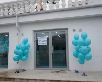 В Севастополе открылся современный туристический центр