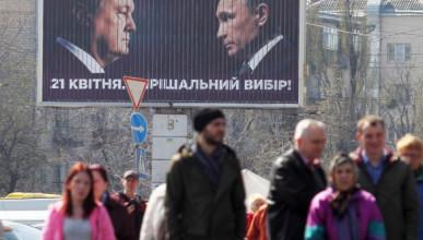 Кто станет новым президентом Украины?
