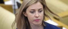 Поклонская: «Вопрос принадлежности Крыма навсегда закрыт»