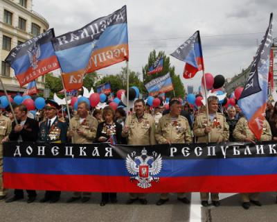 В ДНР объяснили, почему не рады победе Зеленского