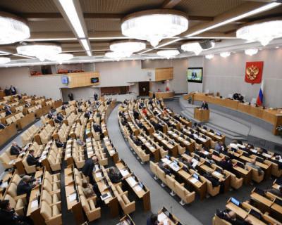 В Госдуме обвинили Украину в краже Крыма
