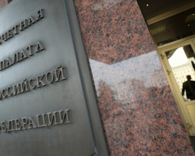 Счетная палата выявила нарушений почти на триллион рублей