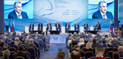 О потенциале Ялтинского экономического форума (в защиту от злых языков)