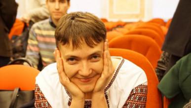 Где находится Надежда Савченко