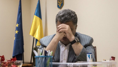 Когда сядет в тюрьму Порошенко