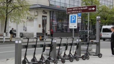 В Севастополе открылась первая станция проката электросамокатов