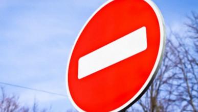 В Севастополе ограничат дорожное движение в связи с праздником весны и труда