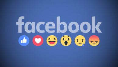 Facebook хотят оштрафовать на $5 млрд долларов США