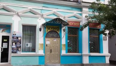 В Крыму нашли незаконный музей денег