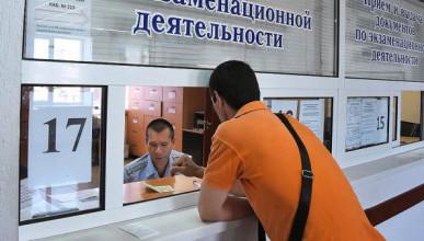 В России ужесточат выдачу водительских прав