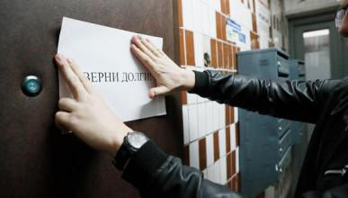 Определен объем просроченной задолженности россиян