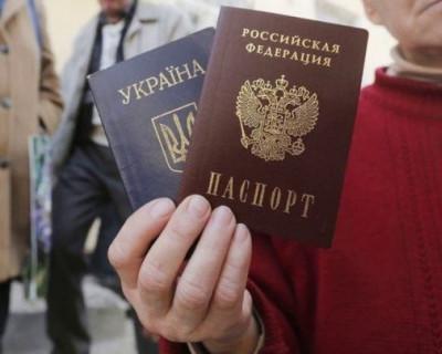 Жители Донбасса смогут получить паспорт РФ без отказа от украинского