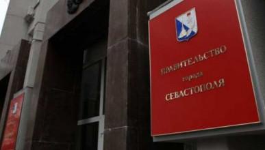 В Севастополе состоялось совместное заседание антитеррористической комиссии