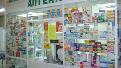 До 1 июля должны запустить розничные аптеки в Андреевке и Солнечном