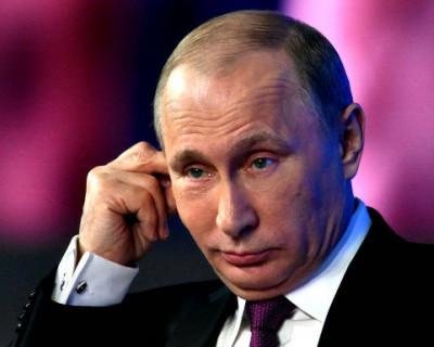 Визитную карточку президента России Владимира Путина выставили на продажу за 650 тысяч рублей