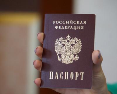 Жители Донбасса о российских паспортах (ВИДЕО)