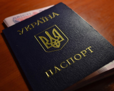 На Украине решили раздавать украинские паспорта москвичам