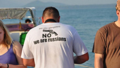 Как вычислить россиян за границей