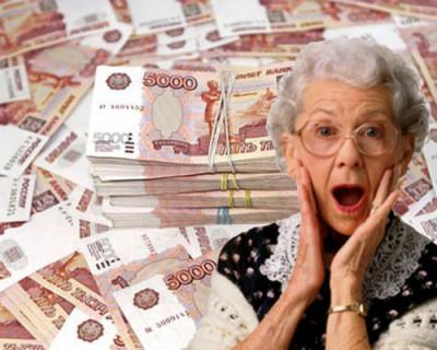 Жителям Донбасса будут выплачивать российские пенсии