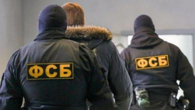 ФСБ начала чистку своих рядов