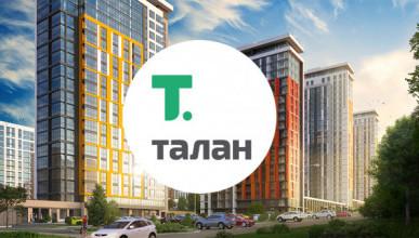История с застройкой Севастополя ООО «СК»Талан» становится все более и более странной