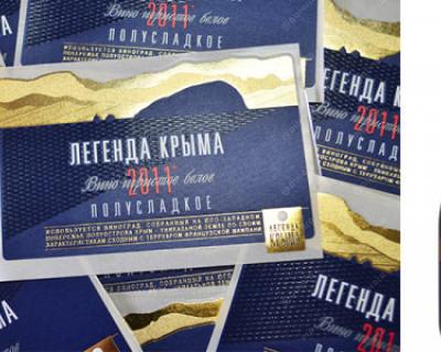 Не в интересах ли крупных «акул» бизнеса банкротить производителя игристого вина «Легенда Крыма»?