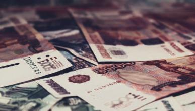 Сколько с начала года в Крыму нашли фальшивых купюр?