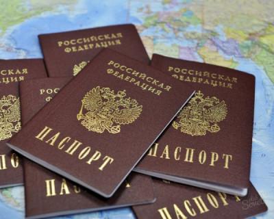 В Ростовской области открыт центр выдачи паспортов жителям ЛНР (ВИДЕО)