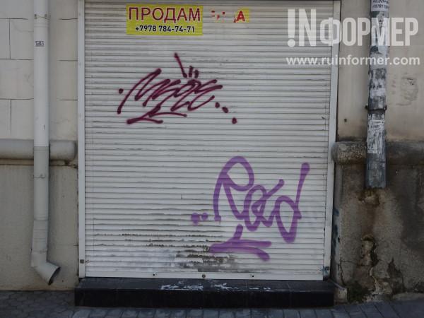 грязь и пыль на фасадах Севастополя