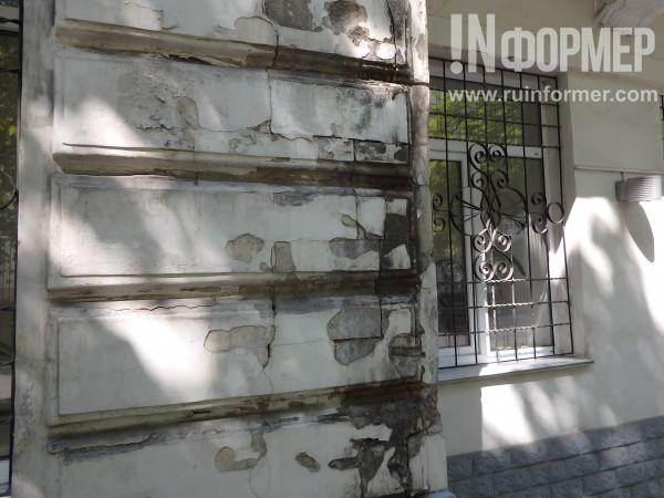 плесень на стенах Севастополя