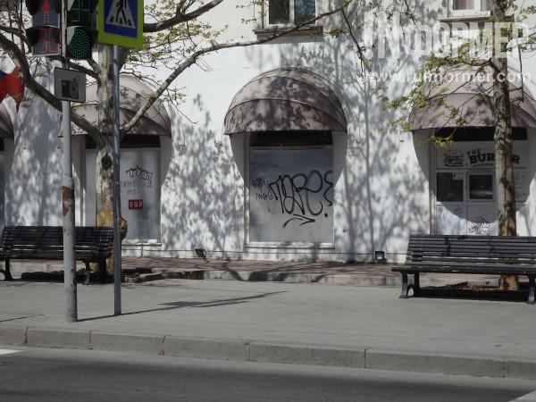 непобедимое граффити