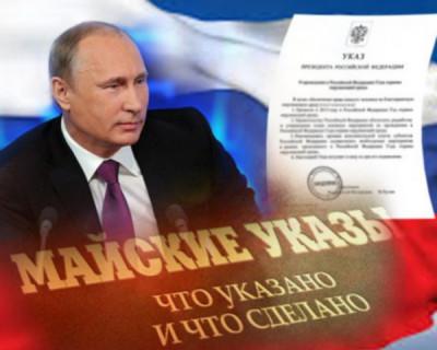Полетят ли головы в очередную годовщину майских указов Путина? И если да, то чьи в Севастополе?