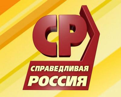 Севастопольскую «Справедливую Россию» отдадут Чалому?