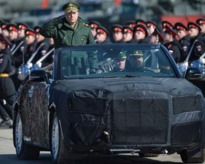 Aurus Russia выпустил новый кабриолет