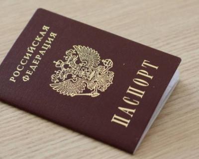 В Ростовской области открыт центр выдачи паспортов жителям ДНР