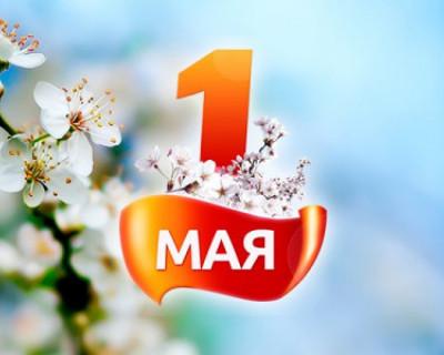 Как будет ходить транспорт в Севастополе 1 мая?