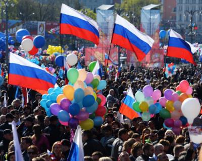 Россияне проведут праздники традиционно