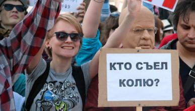 Монстрация шагает по России
