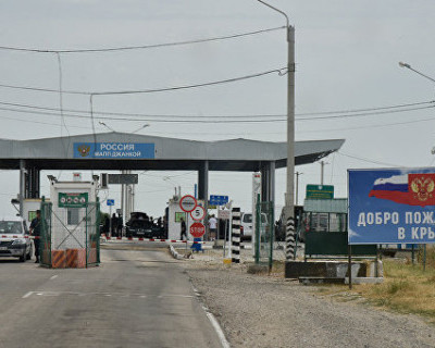 На крымской границе пойман украинец, находящийся в федеральном розыске