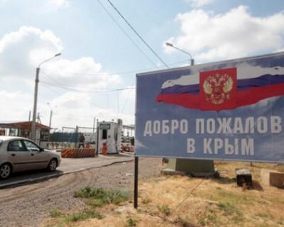 Российские погранцы усилили наряды из-за украинцев, бегущих в Крым на майские праздники