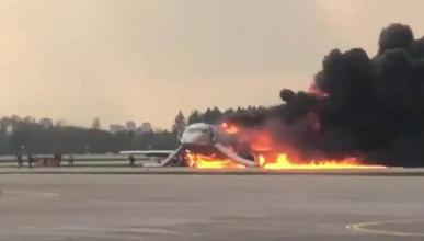 Как погиб бортпроводник сгоревшего в Шереметьево SSJ-100