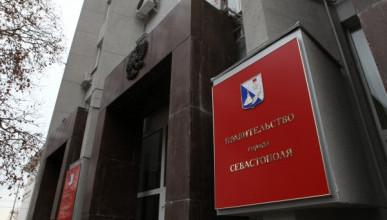 Совещание в правительстве Севастополя началось с минуты молчания