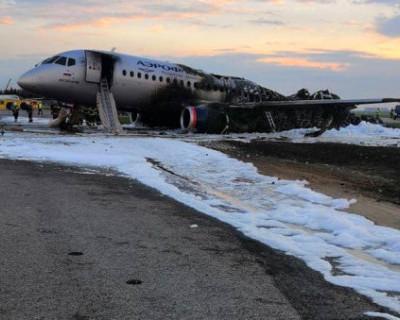 Российские звёзды высказываются о трагедии в Шереметьево