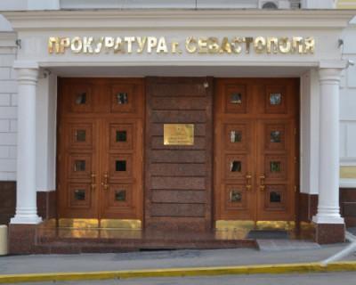 Прокуратура Севастополя отчиталась о борьбе с коррупцией