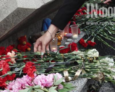 Севастопольцы объявили сбор средств для матери погибшего в авиакатастрофе в Шереметьево Романа Власова