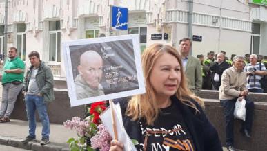 В Киеве задержали организатора украинского «Бессмертного полка»