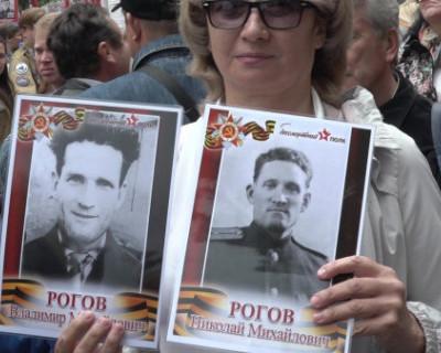В шествии «Бессмертного полка» в Севастополе участвовали 55 тысяч человек (ВИДЕО)