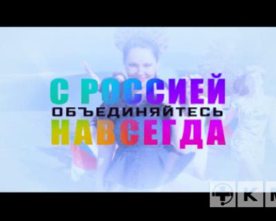 Севастопольские медсестры сняли клип о «Русской весне» (ВИДЕО)