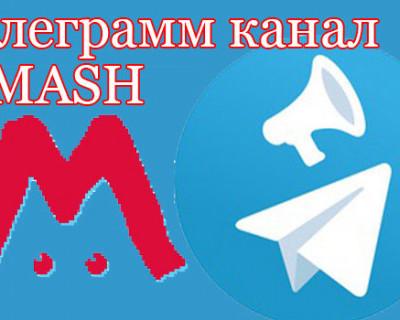 Главред тelegram-канала Mash рассказал об обысках в редакции (ВИДЕО)