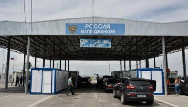 На границе Крыма задержали вооруженного украинца